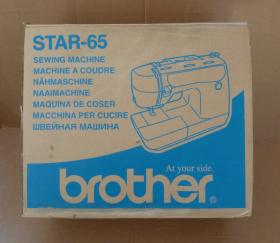 Brother Star 65 1